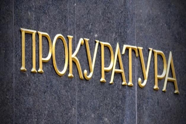 В Киеве мошенник увел из банка 11,5 млн