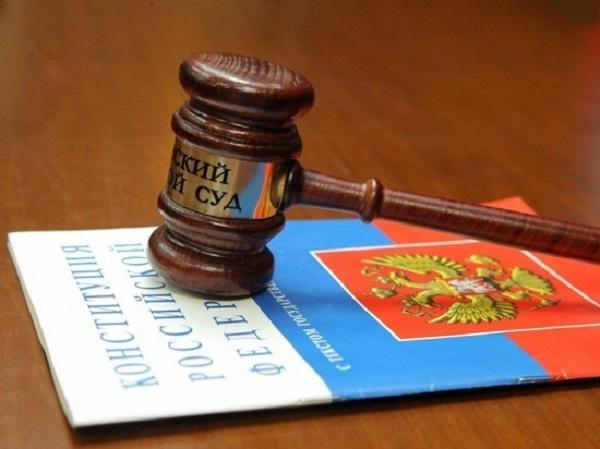 Верховный суд отказался принять третий иск к Путину по голосованию