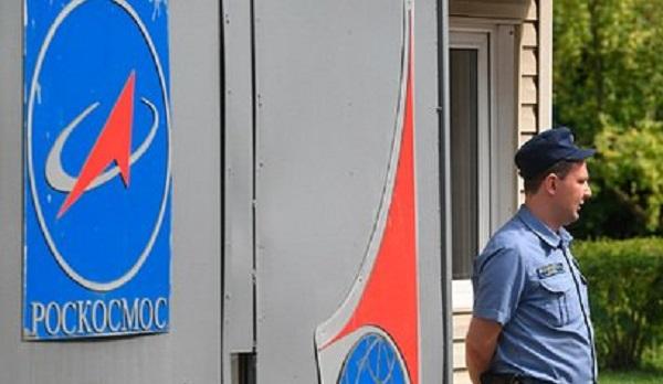 Ученому из «Роскосмоса» вынесли приговор за госизмену