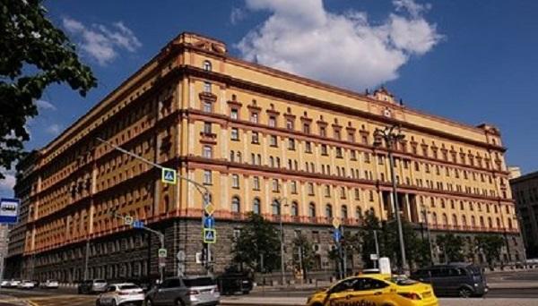В деле «миллиардера из ФСБ» появился секретный свидетель