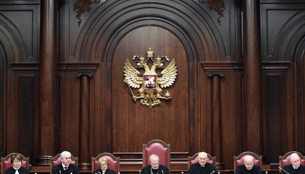 Российские власти годами не исполняют решения Конституционного суда