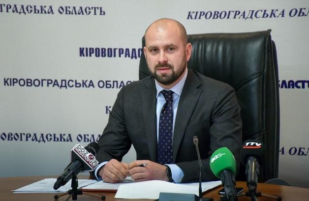 Главу Кировоградской ОГА задержали по подозрению в коррупции