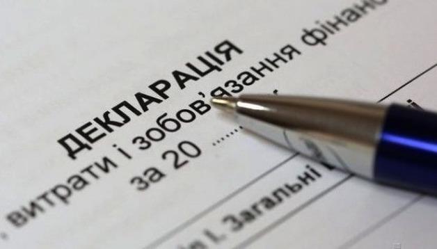 Зампред Нацбанка задекларировал миллионные доходы и квартиру за 18,5 тыс. грн