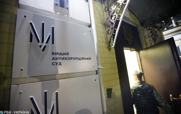 Фигуранта дела экс-главы Кировоградской ОГА арестовали