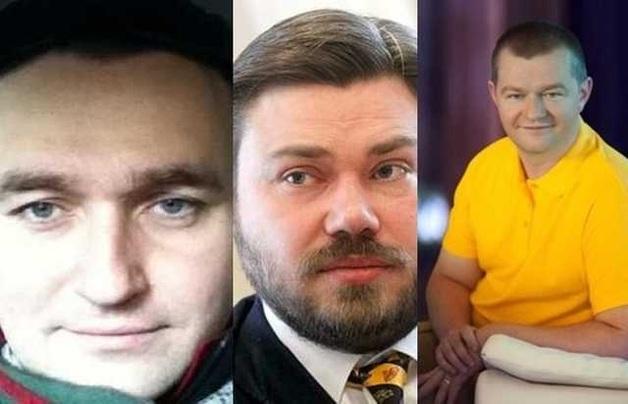 Агент ФСБ Максим Криппа и его ОПГ