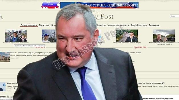 А Дмитрий Рогозин против