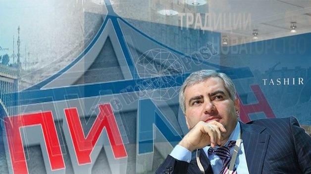 """Карапетян """"спустится"""" в Петербург по """"Пилону""""?"""