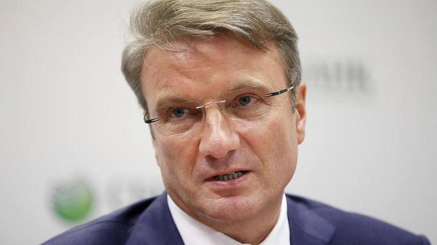 Банкир Греф притворился бомбилой из Сызрани