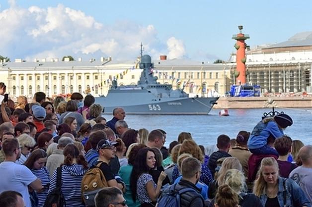 В Санкт-Петербурге начался военно-морской парад