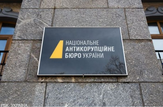 Чиновников Нацгвардии поймали на махинации с квартирами на более чем 17 млн гривен