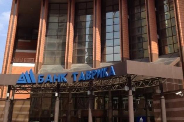 Экс-глава банка «Таврика» должен возместить государству 26,5 млн долларов