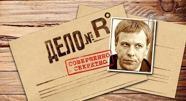 Виталий Хомутынник: подельник Порошенко и новый олигарх