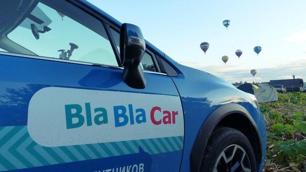 В России водитель BlaBlaCar силой вытолкал мать с маленькими детьми и оставил их на трассе