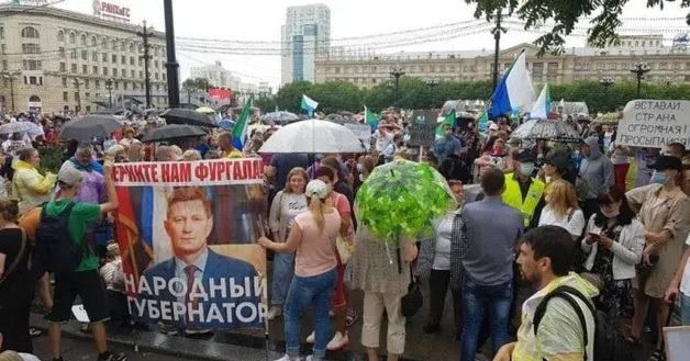 В Хабаровске акции протеста продолжаются четвертую неделю