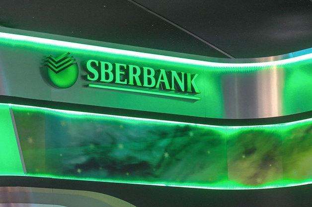 Шило на мыло: украинскую дочку Сбербанка может купить кибермошенник связанный с ФСБ Прокопеня