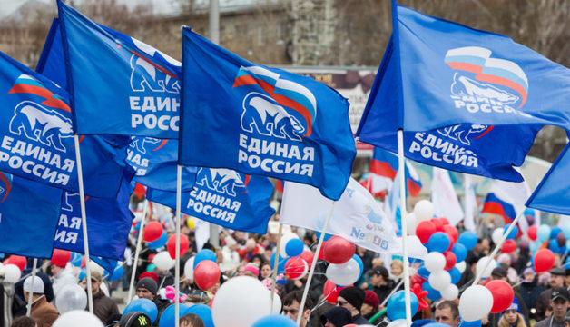 «Единая Россия» сохранила статус самой богатой партии по итогам 2019 года