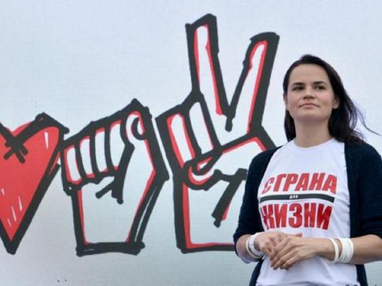 Главный конкурент Лукашенко Тихановская отказалась выходить на акции протеста