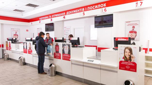 """Киевлянин обвинил """"Новую почту"""" в мошенничестве"""