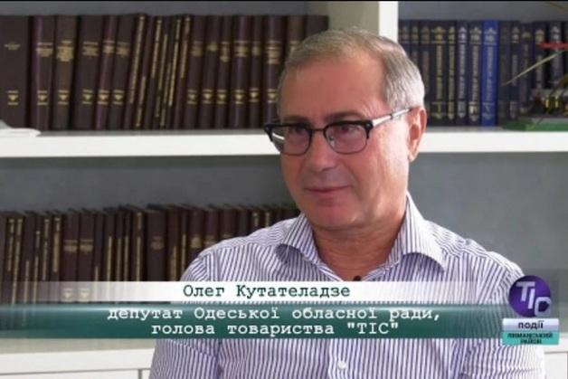 Соучредитель группы «ТИС» отобрал у Министерства инфраструктуры здание в центре Одессы