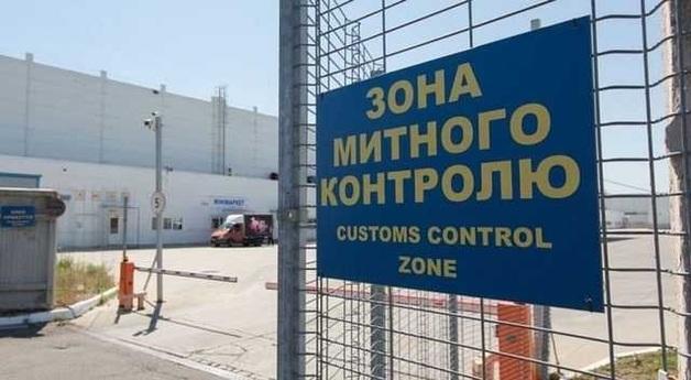 Спецоперация МВД на Одесской таможне