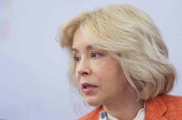 Когда взяточница из Росприроднадзора Светлана Радионова понесет наказание за коррупцию и уничтожение окружающей среды?