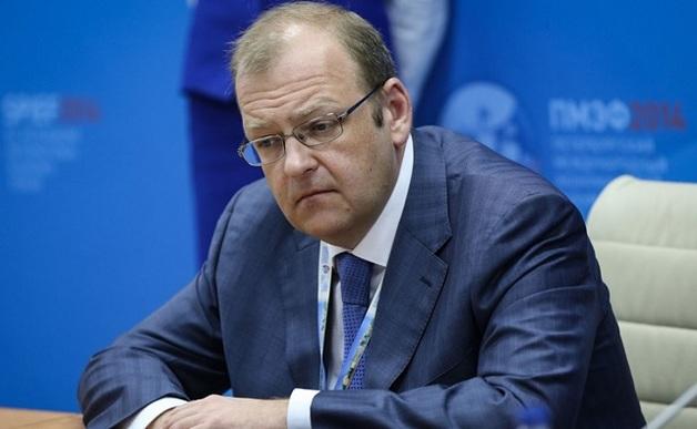"""ФСБ накрыла """"Черную кассу Минэнерго"""""""
