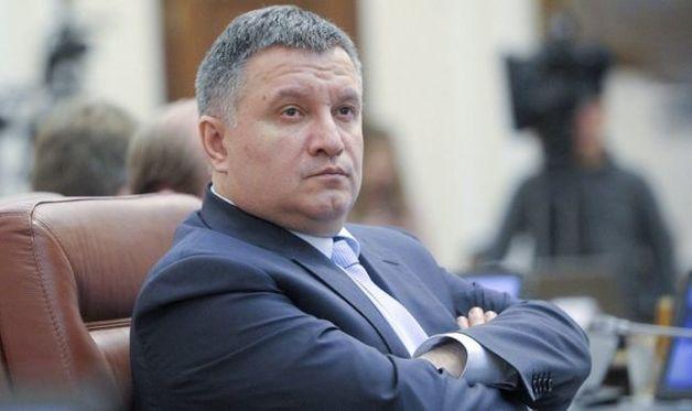 Самым богатым министром Украины остается глава МВД Арсен Аваков