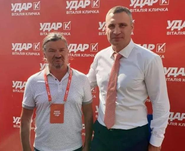 В ДТП погиб политик из партии Кличко