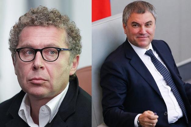 Компания Александра Мамута и Вячеслав Володин проявляют интерес к земельному участку в Саратове площадью 7 тыс кв. метров