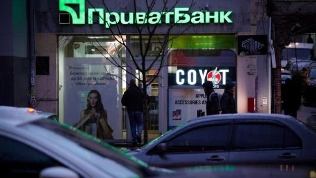 """Мошенники из """"колл-центра ПриватБанка"""" украли у киевлянина 116 тысяч гривен: как не попасть на крючок"""