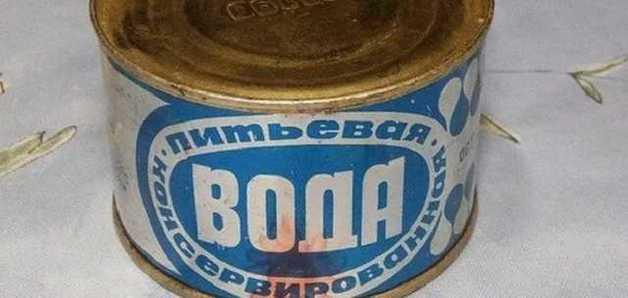 Зачем в СССР консервировали воду: появилось объяснение
