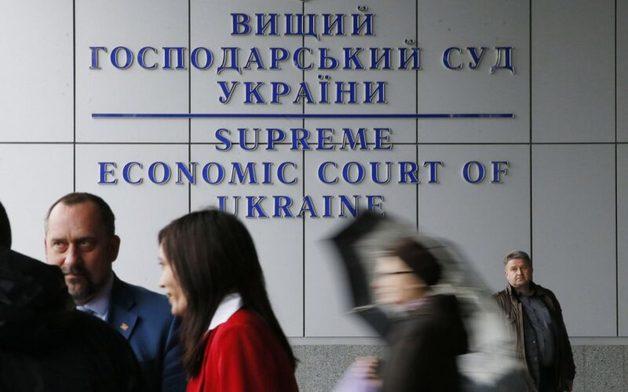 Когда и как в украинских судах зародилась политическая коррупция