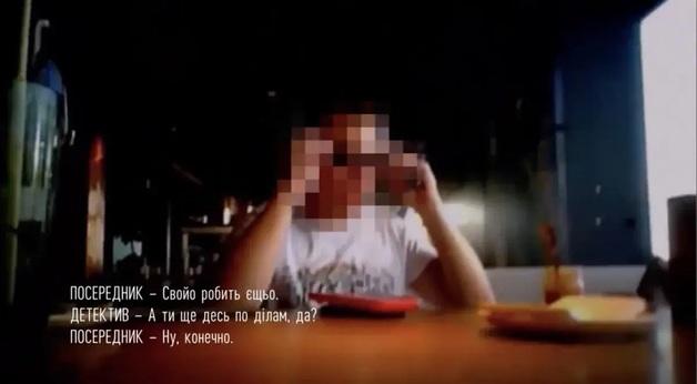 Нардеп лично подтвердил получение взятки: НАБУ опубликовало прослушку «слуги народа» Юрченко