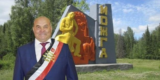 Вершинин пойдет из «России» лесом