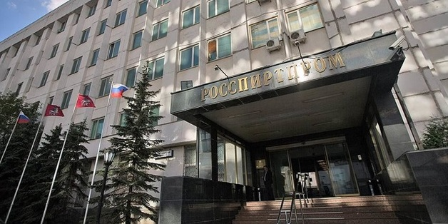 «Росспиртпром» и алкогольный рынок