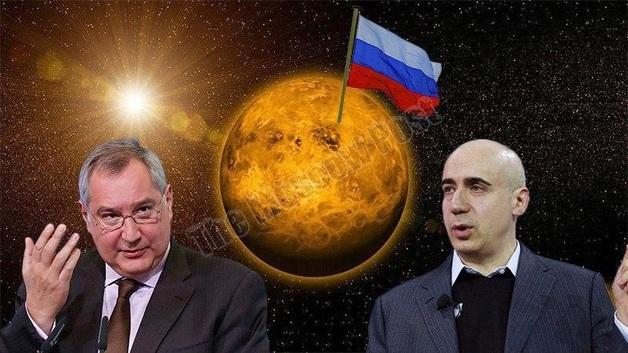"""""""Освоители"""" Венеры и российского бюджета"""