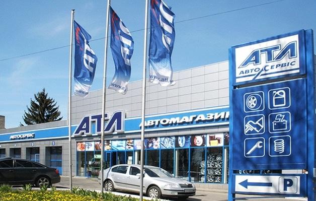 Судебная система Украины позволила сети АТЛ через мошенническую схему «банкротства» уйти от выплаты кредита на 850 млн гривен