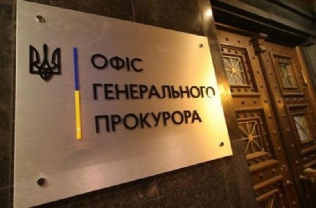 Офис Генпрокурора готовит вручение подозрения известному конвертатору Вячеславу Стрелковскому