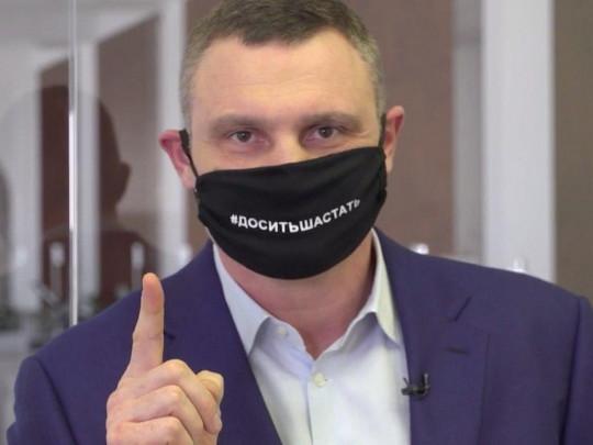 Стал известен результат Кличко с 99% участков на выборах