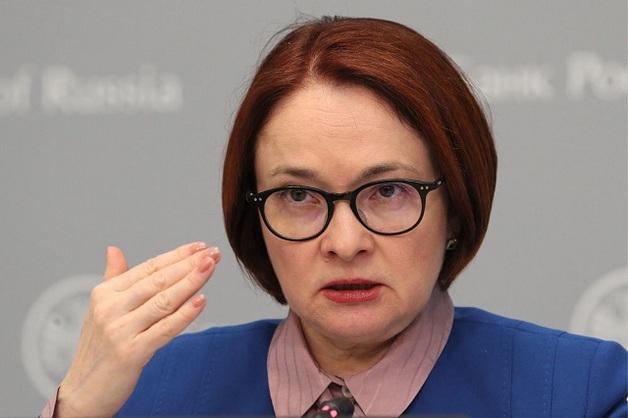 Эльвира Набиуллина стала мадам Брошкиной