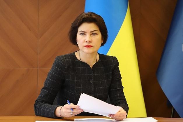 Венедиктова после намека Зеленского об увольнении собрала совещание по посадкам топ-коррупционеров