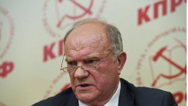 Зюганов сравнил с нацистами власти в российском городе