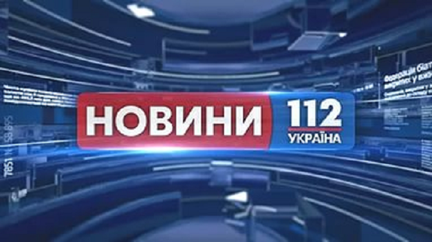 Нацсовет отказал телеканалу 112 в переоформлении лицензии