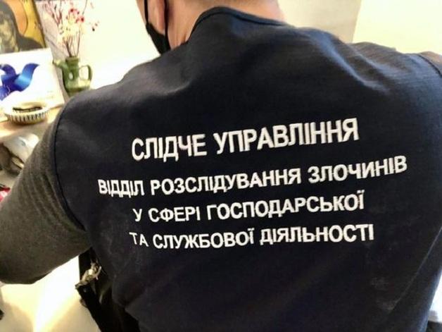 В Музее Революции достоинства разворовали свыше ста миллионов гривен