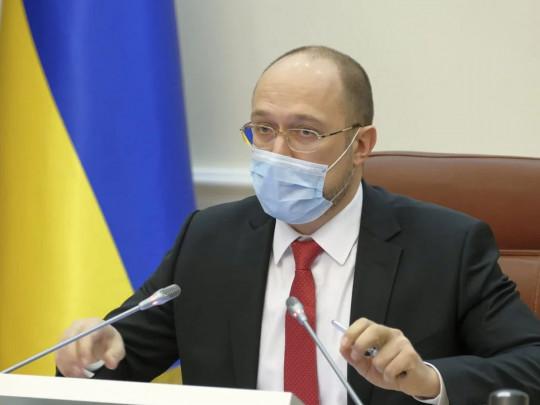 Шмыгаль подтвердил разработку Кабмином плана по жесткому локдауну