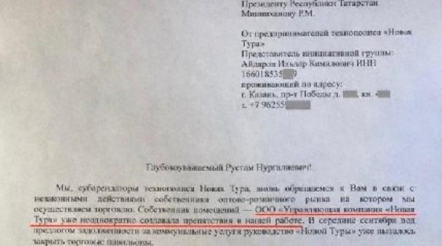 Серийный ликвидатор «Михаэль» Барболин