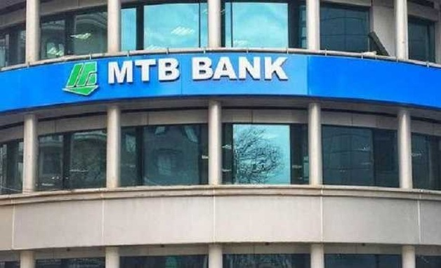 МТБ Банк, пойманный на обнале, трижды получил рефинансирование от НБУ в 2020 году