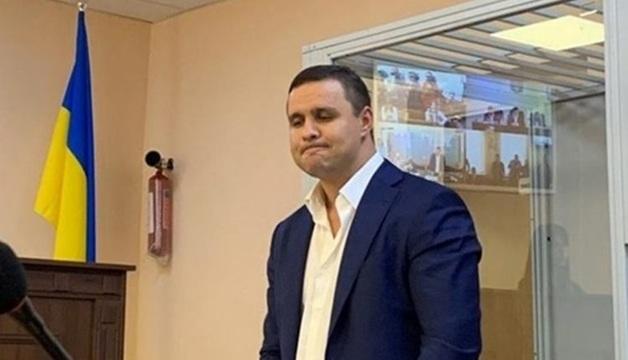 Суд продлил арест экс-нардепа Максима Микитася до 24 декабря