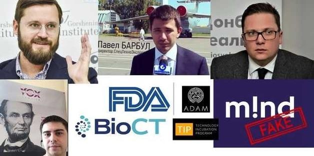 Мошенник и казнокрад Павел Барбул будет управлять инвестициями из Лукьяновского СИЗО