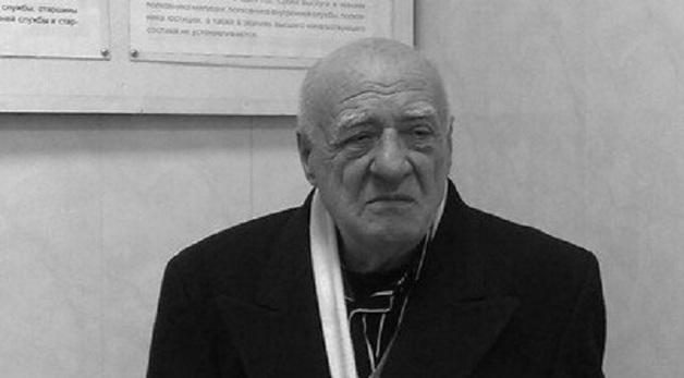 Умер старейший вор в законе Армении Ваник Тер-Погосян